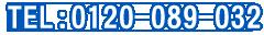 0120-089-032